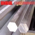 6063合金六角铝棒 铝方棒