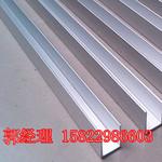 北京凈化鋁型材 25*50型U型鋁槽