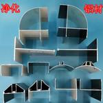 天津净化铝型材 50型外包角批发