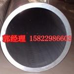 達運生產大口徑鋁管 大截面鋁方管