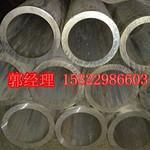 各種鋁管 鋁方管規格大全