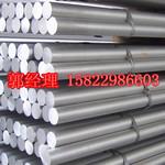 鋁合金棒現在價格多少錢一噸