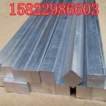 2A12挤压铝排  2024高硬铝方棒