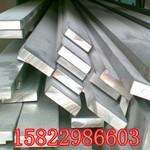 销售6061工业铝排 铝方棒