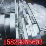 天津1060電力鋁排 20*120現貨