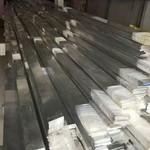 天津1060软态电力铝排 3*10mm