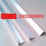 工業型材 氧化角鋁 槽鋁