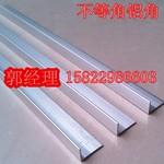 铝合金型材 合金不等边角铝