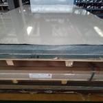 5052/6061鋁合金板 花紋板多少錢