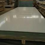 供应2024硬质铝板 规格齐全