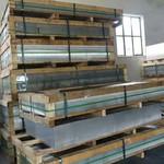 6063中厚鋁板 50mm厚鋁板切割