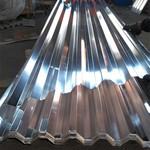 1mm壓型鋁板 840型瓦楞  彩涂鋁瓦