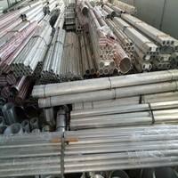 氧化鋁管 各種陽極氧化 噴涂鋁材