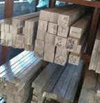 河南6061铝排/铝方块 20*150mm