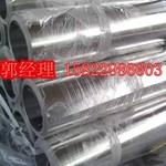 環保保溫鋁卷 開平鋁卷板