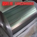 天津冰箱空調用雙零鋁箔批發