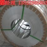 銷售各種規格鋁板 電廠保溫鋁卷