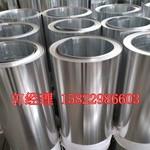專業鋁箔廠家 單零鋁箔 空調鋁箔