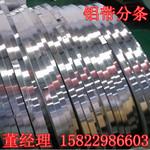 天津1060电力导电铝排 30*2.5
