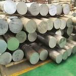 生產鋁棒 擠壓鋁棒 大規格鋁棒