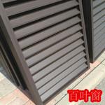 铝百叶窗型材 工字 铝方管 铝百叶