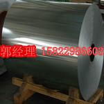 管道保溫鋁皮 電廠保溫鋁卷板