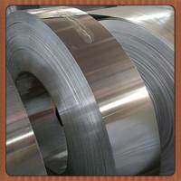 现货纯铝条 合金铝条 分切铝条
