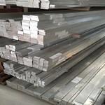 高导电纯铝排 工业合金铝排批发