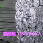 小规格6063合金铝管6*1mm现货