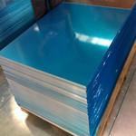 5754鋁板 折彎鋁板 2mm厚現貨
