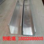 達運工業鋁型材鋁槽 100*50*5