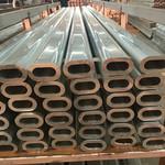 供应椭圆铝管 异形铝管 钢丝绳铝套