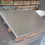 5052鋁板 5083鋁板 5系鋁板大全