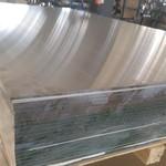 6063合金鋁板  90mm中厚鋁板
