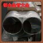 5083-H112铝管 合金铝方管价格