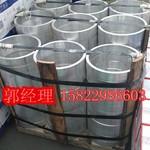 6061合金鋁管 大口徑500*50現貨