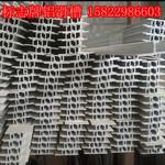 60型标牌铝滑槽 标牌铝板专卖