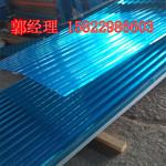 现货压型铝板(瓦楞板  波纹板)