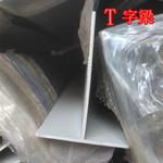 现货净化铝材 净化T型铝材