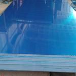 彩涂合金鋁板 彩色壓型瓦楞鋁板