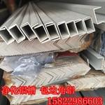 达运6063铝槽 10*10*1装饰槽铝