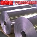 大量供应空调铝箔 变压器铝带