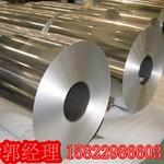 天津1100铝卷板 0.2mm保温铝卷