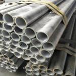 2A12硬質鋁管 無縫鋁管