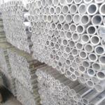 供应工业铝管/铝方管 规格齐全