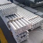 供应高硬度7075合金铝棒 进口铝棒