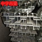 吊頂用中字鋁 中字吊梁鋁型材
