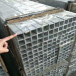 現貨供應100*44*2工業鋁方管