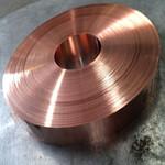 批发0.1mm紫铜带 可分条