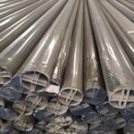 供輕鋼房屋板房用凈化鋁型材